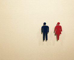 ファイナンシャルプランナー(FP)の性別の違いによる特徴は?
