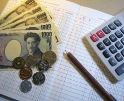 お金と電卓と家計簿