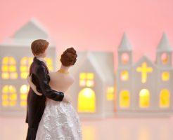ファイナンシャルプランナー(FP)の資格取得学習は婚活を有利にする?